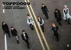 Topp Dogg17