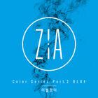 ZIA - Color Series Part.2 BLUE