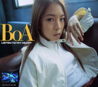 BoA - Listen to My Heart (Album)