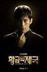 Empire of Gold2