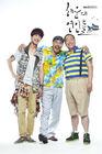 Haeundae Lovers41