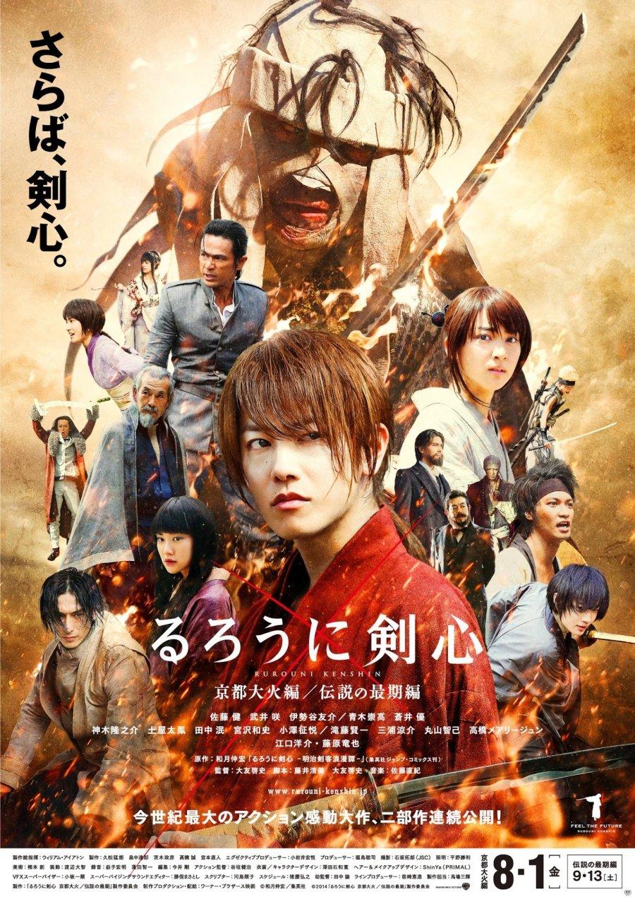 Rurouni Kenshin Kyoto Inferno Drama Wiki Fandom