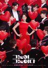 Men are Men-KBS2-2020-06
