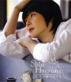Shin Hye Sung - Love of May