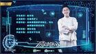 TOP High Energy Doctor-IQIYI-201707