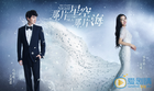 The Starry Night, The Starry Sea-HunanTV-2017-02