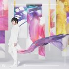 Aoi Shouta - flower-CD