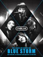 CN BLUE Blue Storm DVD