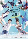 Cheer Up!KBS22015