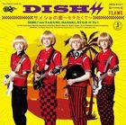 DISH - Saisho no Koi