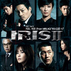 IRIS II OSTPart5