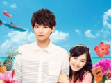 Itazura na Kiss 2 ~Love in Okinawa