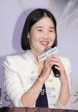 Lee Eun Jin000