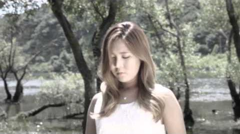 MV Play The SIren(플레이더사이렌) - I'll be there with Miel of Bay