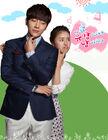My Unfortunate BoyfriendMBC Dramanet2015