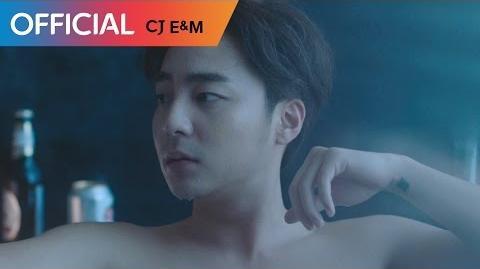 로이킴 (Roy Kim) - 나도 사랑하고 싶다 (I Want To Love You) MV