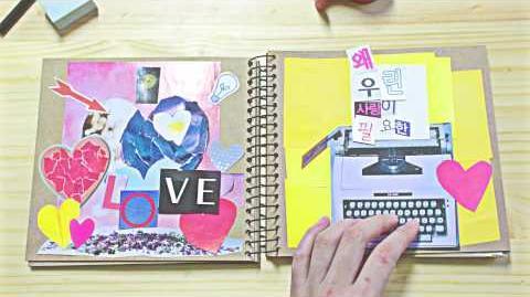 애즈원(As One) - 사랑이 어색해(Awkward Love) Official MV