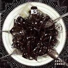 Brown Eyed Soul Vol. 4 `Soul Cooke`- Brown Eyed Soul