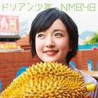 Durian Shonen T