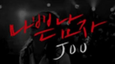 JOO - Bad Guy