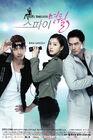 Spy Myung Wol14
