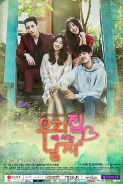 Sweet Stranger and Me-KBS2-2016