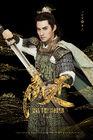 The Legend of Ba Qing-Jiangsu TV-201805