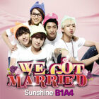 We Got Married OST Parte 1