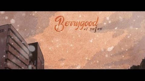 Berry Good - 이 겨울에 (This Winter)
