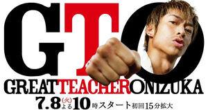 GreatTeacherOnizuka2012-2