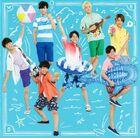 Johnny's WEST-Jinsei wa Subarashii