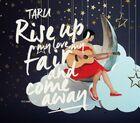 Taru - The Song Of Songs
