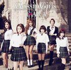 500px-T-ara gossip girls 3