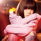 Aiko - Yokoku-CD
