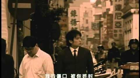 Jay Chou - Counter-clockwise Clock
