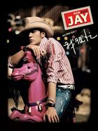 Jay Chou Cover 09