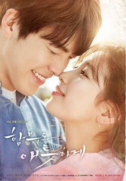 Uncontrollably Fond-KBS2-2016