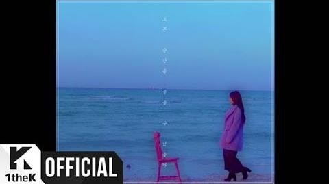 Younha - Hello