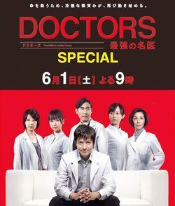 (SP) Doctors