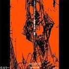 200px-Beautiful World -PLANiTb Acoustica Mix-