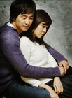 90 Days, Falling in Love Days-MBC-200607