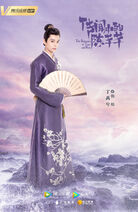 The Romance of Tiger and Rose-Tencent-02
