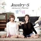 140px-Jewelry-S
