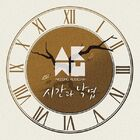 Akdong Musician Time And Falling Leaves