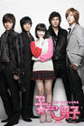 Boys Before Flowers 07