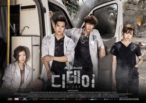 D-Day (2015)JTBC2015-3