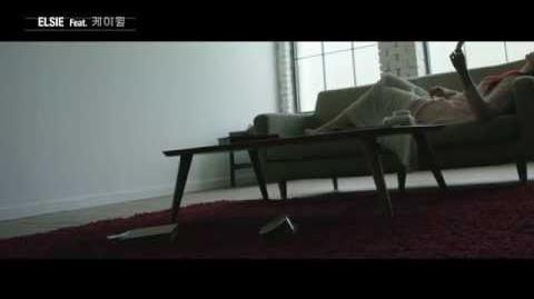 Elsie - I'm Good (Feat. K