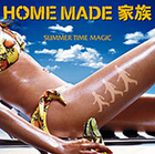 Homemade-summertimemagic