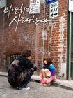 I'm Sorry, I Love You-KBS2-2004-2