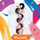 JBJ - 2do Mini Album 'True Color'cover